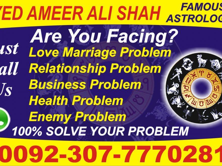 astrology online