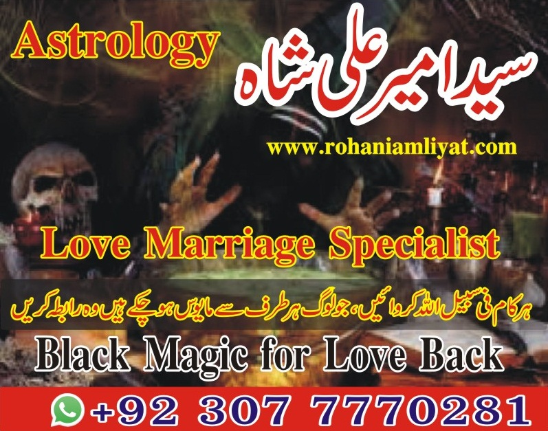 divorce problem,black magic
